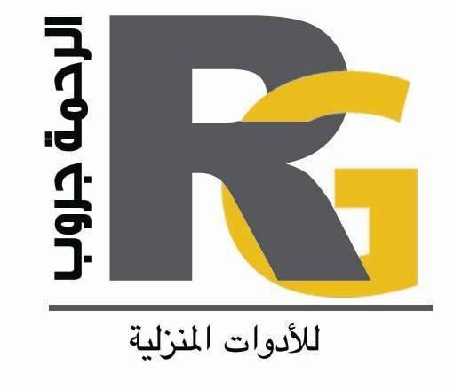 Rahma Group