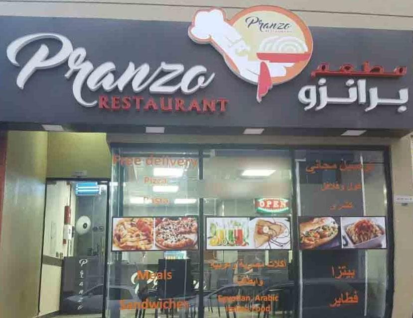 Restaurant Branzo Nasr City