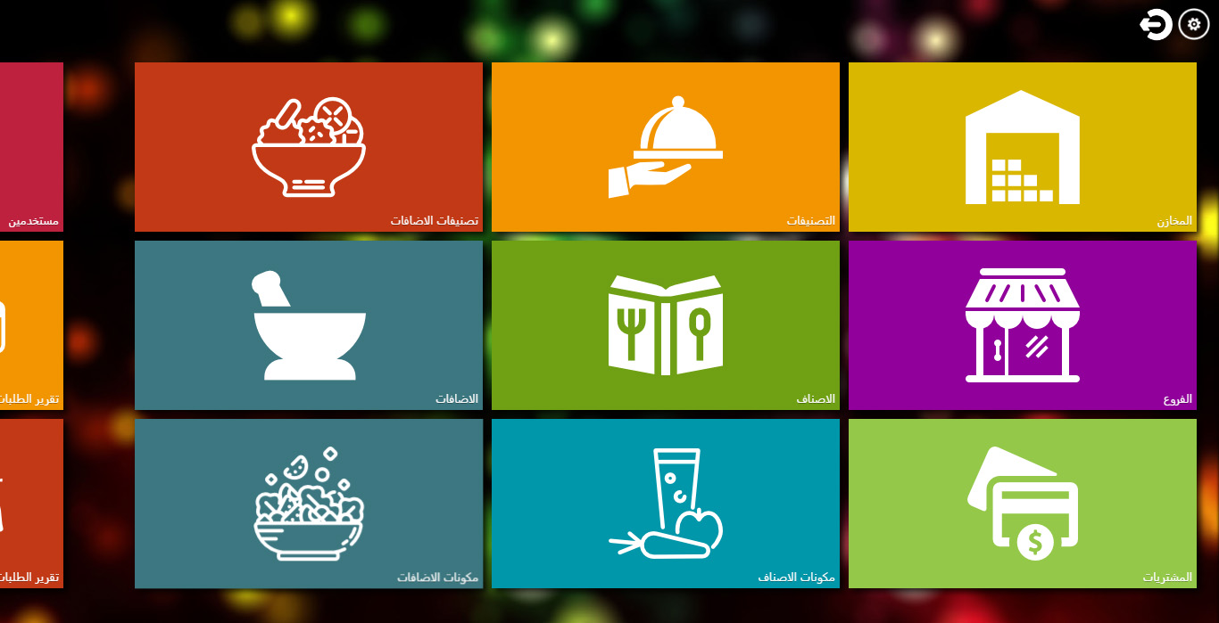 Active Cashier Restaurant Faria Kuwait Palace