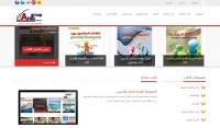 Arab Group for publishing