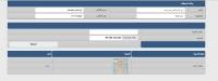 HR Management System TD-HRMS
