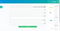 اكتيف كاشير مطعم مرسالا  جامعة 6 اكتوبر