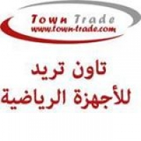 Town Trade