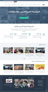المجموعة العربية للنشر والتطوير